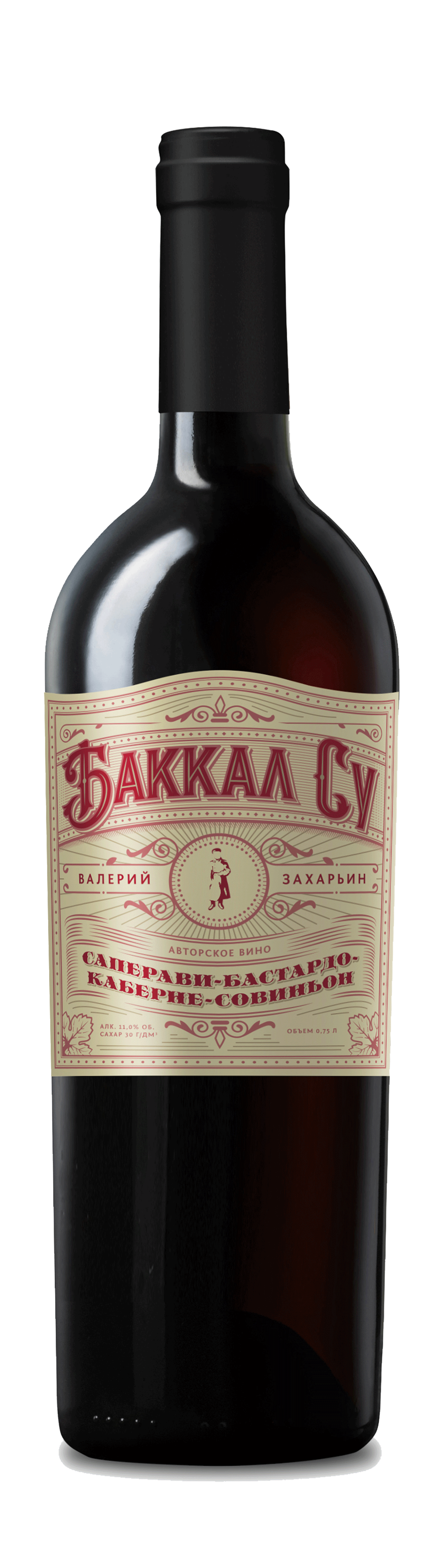 /assets/product/Саперави-Бастардо-Каберне3.png